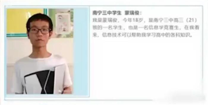 """广西高考723分""""蒙神""""被嘲长太丑:这个相貌在村里娶不到老婆"""