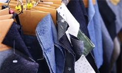 他山之石可以攻玉,中国纺织<em>服装</em>产业的展望 ——对比日本纺织<em>服装</em>转型升级经验