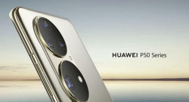 华为手机没死!传P50系列将在7月29日发布 但可能只有4G版本
