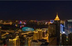 """辽宁省""""十四五""""园区建设发展子规划论证会召开"""