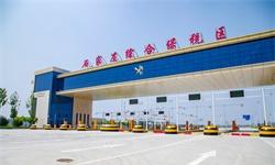 2021年中国保税<em>物流园区</em>进出口规模及市场竞争格局分析 进出口规模逐年增长