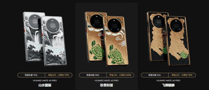 18K黄金+天然翡翠制造,售价46万,全球最贵华为手机诞生
