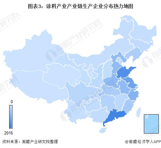 图表3:涂料产业产业链生产企业分布热力地图