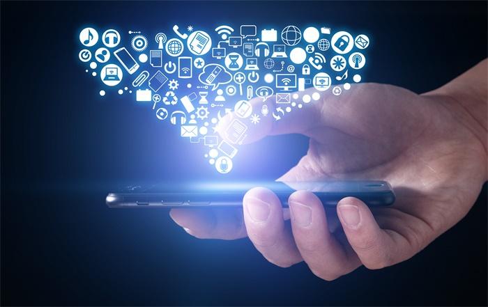 工信部通报下架48款侵害用户权益App