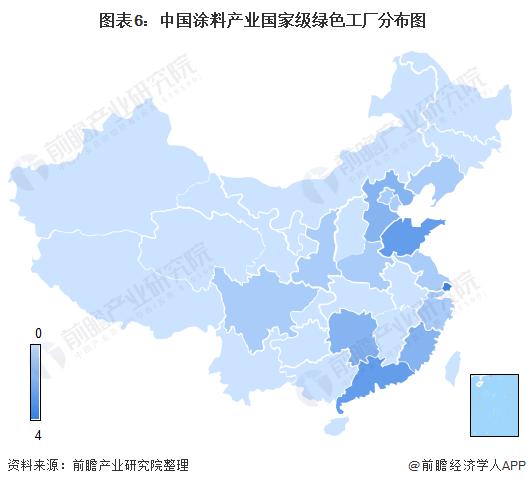 图表6:中国涂料产业国家级绿色工厂分布图