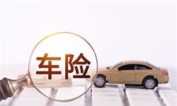 2021年中国<em>责任保险</em>行业发展现状及市场规模分析 2020年保费收入突破900亿元