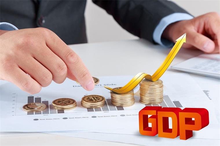国家统计局:今年上半年全国GDP同比增长12.7%