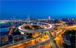 上海自贸区临港新片区国际创新协同区一站式服务中心揭牌