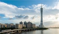 广州市促进文化和旅游产业高质量发展若干措施