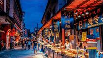 文化和旅游部办公厅关于开展第一批国家级夜间文化和旅游消费集聚区建设工作的通知