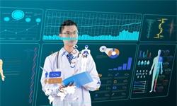 行业深度!一文带你了解2021年中国大<em>健康</em><em>产业</em>市场现状、竞争格局及发展趋势