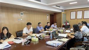 前瞻产业研究院受邀参与广州珠江西航道片区产业发展规划
