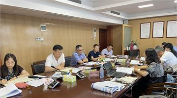 前瞻产业研究院受邀参与广州珠江西航道片区产业发展规