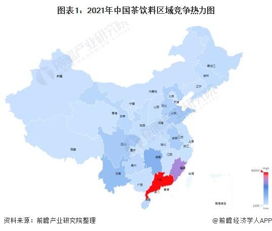 图表1:2021年中国茶饮料区域竞争热力图