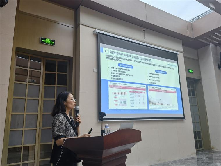 前瞻产业研究院刘院长受星河产业集团特邀进行产业招商专题分享