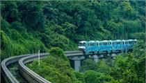 四川省:关于抢抓重大机遇推动轨道交通产业高质量发展的实施意见