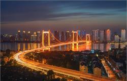 武汉东湖新技术开发区产业项目准入标准(试行)