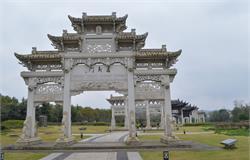 金华市浦江县水晶产业园区召开半年度经济形势分析会