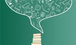 官网发布!教育部公示2020年学位授权审核结果