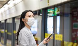 注意!美国疾控紧急发布:已接种疫苗者在室内也应佩戴口罩