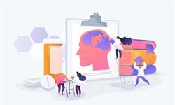 超1亿!美研究预测:2050年全球痴呆症病例将增加2倍