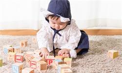 全国首个!四川攀枝花生育二三孩家庭每月每孩发500元补贴,直到3岁
