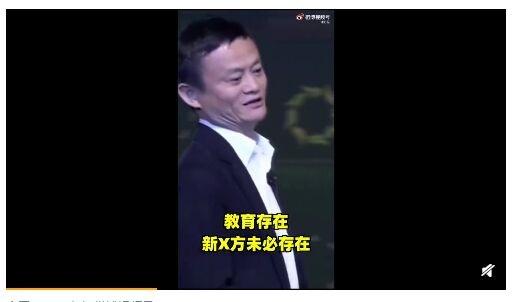 一语成谶!马云曾说:教育在,新东方未必在!5年后俞敏洪哭了