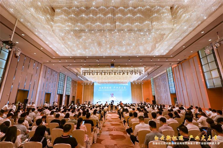 前瞻产业研究院与广州市白云区产业园区促进会正式达成战略合作,赋能白云区产业高质量发展