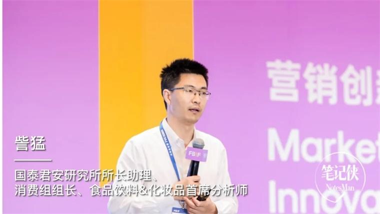 复杂的中国市场:我们正处于什么消费时代?
