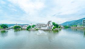 温州瓯海区:关于印发关于进一步健全招商引资工作机制推动重点项目落地的实施方案的通知