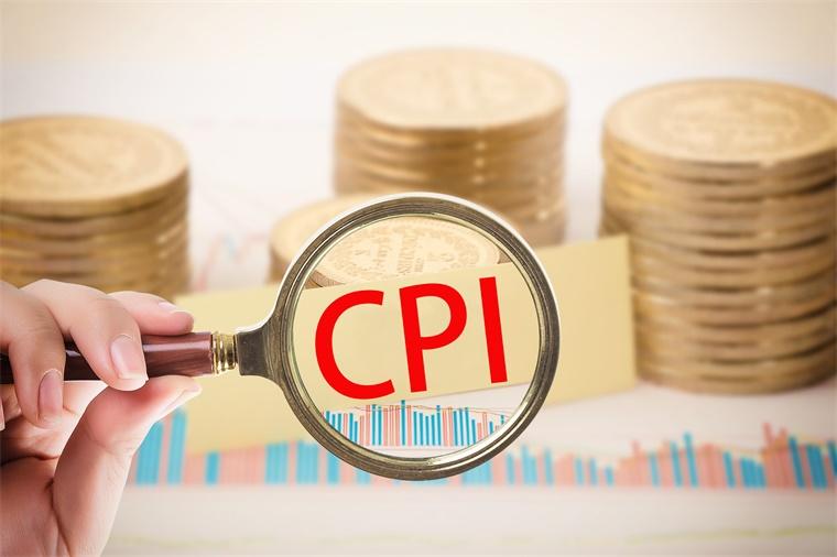 7月CPI今公布!CPI同比涨幅继续回落,PPI仍维持高位