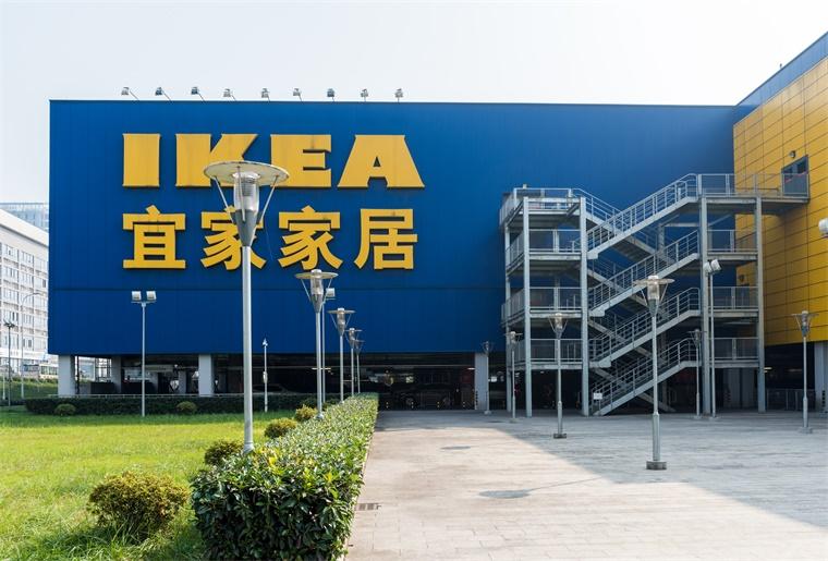 宜家开始在中国卖房了!长沙荟聚中心每平方米 15000 元