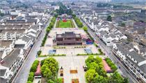 淮安市:關于申報2021年國家級森林康養試點建設基地的公示