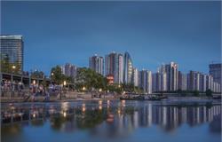 """安徽南陵经济开发区加快推进""""标准地""""改革工作实施方案"""