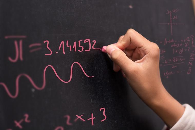 刷新纪录!科学家计算出圆周率最精确数字:已到小数点后62.8万亿位
