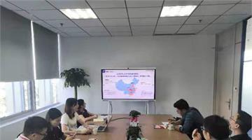 前瞻产业研究院赴武汉光谷进行半导体产业发展规划调研