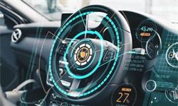 2021年中国AI语音识别行业市场规模及发展趋势分析 <em>数据</em>底层技术升级推动准确率提升