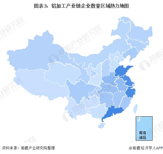 图表3:铝加工产业链企业数量区域热力地图