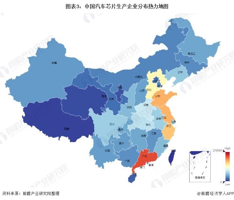 图表3:中国汽车芯片生产企业分布热力地图