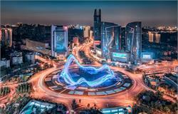 武汉经开区支持中国武汉人力资源服务产业园车谷园区发展扶持政策