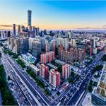 北京市城市更新行动计划(2021-2025年)