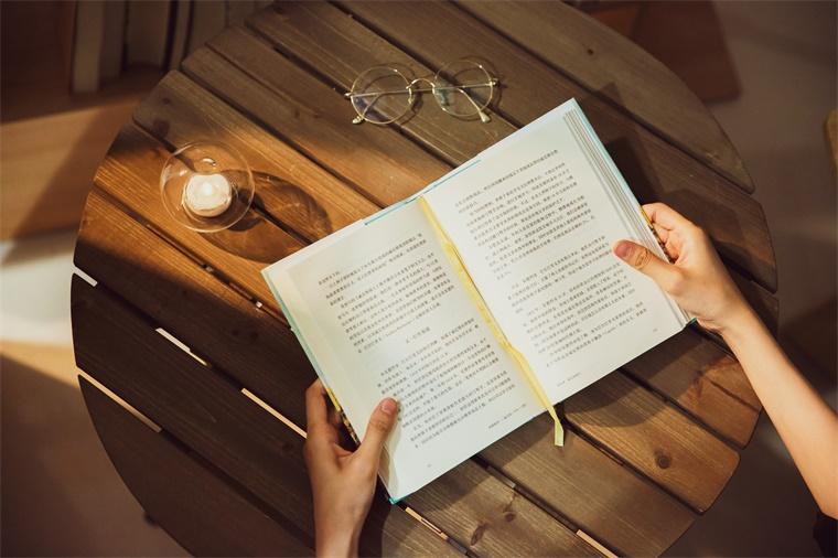 """为什么成功人士都爱读""""闲书""""?"""