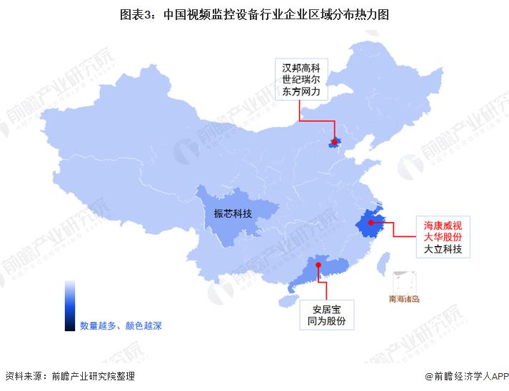 图表3:中国视频监控设备行业企业区域分布热力图