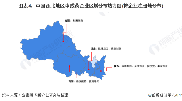 圖表4:中國西北地區中成藥企業區域分布熱力圖(按企業注冊地分布)