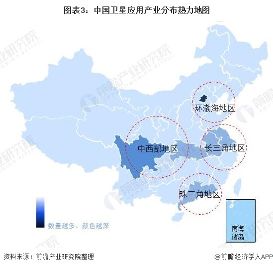 图表3:中国卫星应用产业分布热力地图