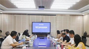前瞻智库副总裁刘珊源一行就营口生物降解产业集群建设合作洽谈