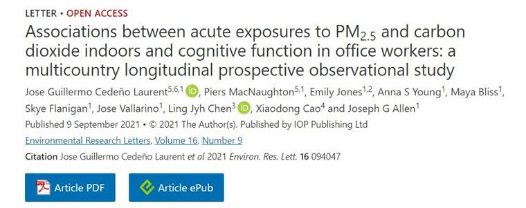 哈佛研究:办公室空气差影响员工工作状态,PM2.5导致认知功能急剧下降