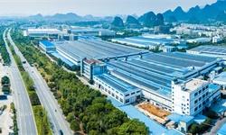 2021年中国<em>工业</em><em>地产</em>市场供需现状及发展趋势分析 高质量发展成为行业长期趋势