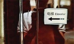 劉潤:服務,是永遠的藍海