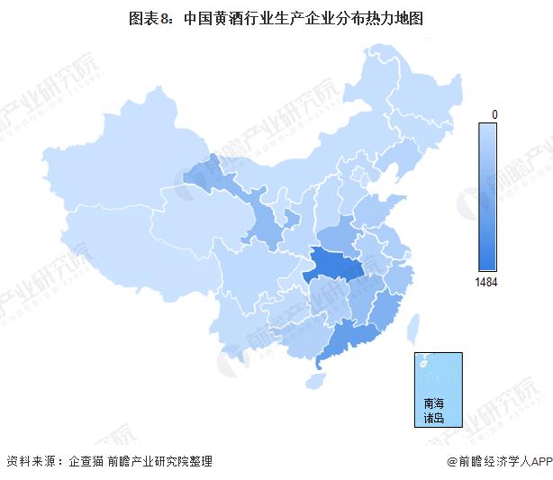 图表8:中国黄酒行业生产企业分布热力地图